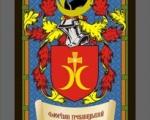 floriyan-grebnitsky