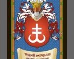 rostotsky-teodosiy
