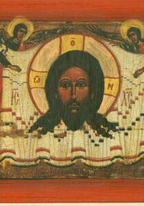 Нерукотворний Образ з клеймами (XV ст.) iз Жогатина, Лемкiвщина