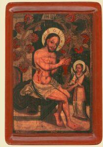 Христос – Виноградна Лоза (XVIII ст.)