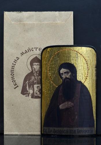 св. Теодосій Печерський