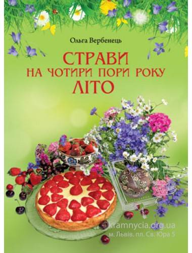 2115_LITO-380x500