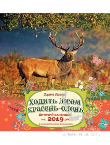 2143 dyt kalendar2019-380x500