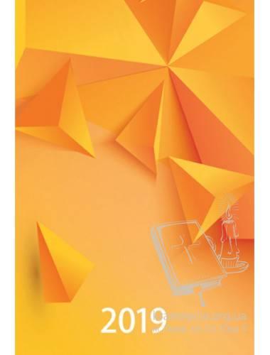 2132 shchodenyk 2-380x500