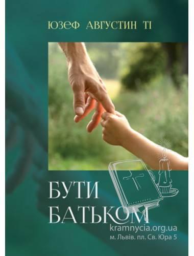 2008_Buty Batkom-380x500