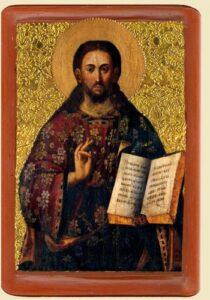 Христос Вседержитель з Чернiгова (XVIII ст.)