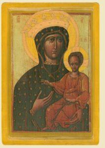 Богородиця Одигiтрiя , «Львiвська переможниця» (XIII ст.)