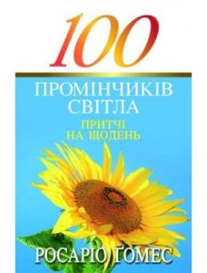 1792-380x500